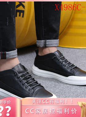 德尚德罗2019冬季新款时尚轻奢头层牛皮男鞋X4986C