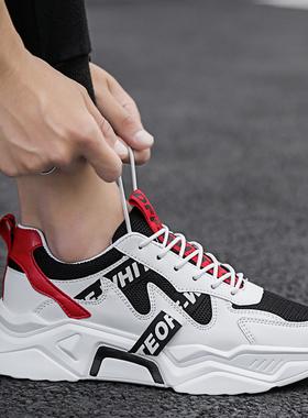 鞋子男2019秋季新款韩版潮流运动男鞋休闲百搭老爹鞋男士冬季潮鞋