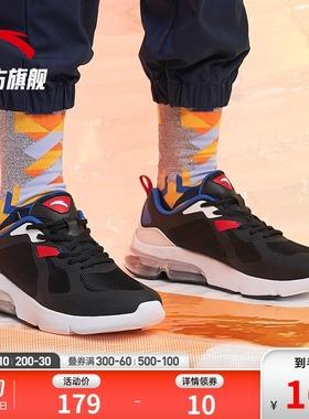安踏官网男鞋跑步鞋2019冬季新款半掌气垫鞋轻便减震休闲鞋运动鞋
