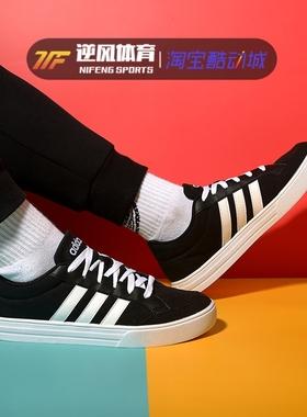 阿迪达斯板鞋男鞋2019冬季新款VS SET低帮帆布鞋运动休闲鞋AW3890