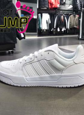 Adidas阿迪达斯男鞋2019冬季新款轻便减震运动鞋板鞋休闲鞋EH1865
