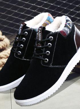 2019冬季新款男鞋棉鞋男士休闲鞋加绒加厚保暖鞋子韩版潮流板鞋男