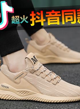 香港潮牌2019秋冬季新款男鞋韩版百搭帆布板鞋男士运动休闲跑步鞋