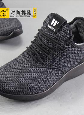 新款2019冬季回力品牌男鞋加绒保暖男低帮运动休闲雪地靴时尚棉鞋