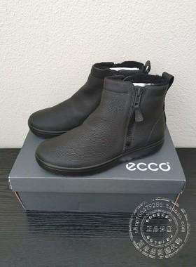 现货 ECCO爱步正品 2019冬季新款短毛绒内里休闲高帮男鞋 450314