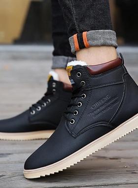 2019冬季新款男士棉鞋中帮复古青年系带马丁靴保暖高帮棉靴男鞋子