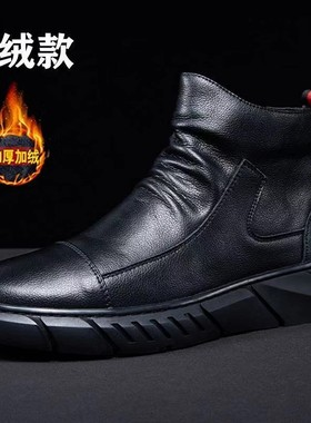 马丁靴男英伦风高帮皮鞋男鞋2019秋季新款中帮冬季棉鞋潮皮靴子男