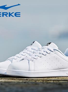 鸿星尔克男鞋女鞋板鞋红秋冬季白色正品休闲鞋子运动鞋男士小白鞋
