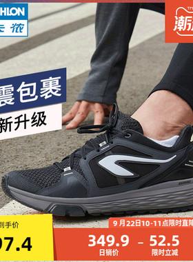 迪卡侬跑步鞋秋冬季轻便耐磨男鞋减震透气休闲网面健身运动鞋MSWR