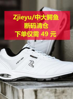 鳄鱼男鞋清仓秋冬季板鞋运动鞋潮流百搭休闲鞋男士跑步鞋子男