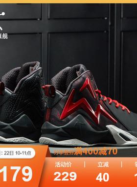 乔丹篮球鞋男鞋2021冬季新款男士防滑球鞋男高帮耐磨减震运动鞋男