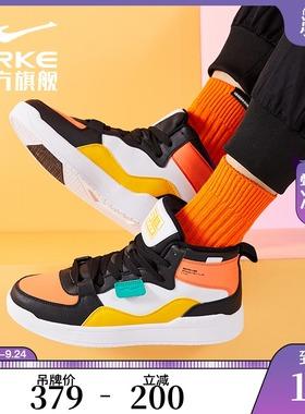 鸿星尔克男鞋运动鞋2020官方新款冬季休闲滑板鞋韩版潮高帮板鞋男