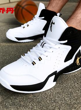 乔丹篮球鞋男鞋高帮学生男欧文詹姆斯秋冬季运动鞋科比防水黑白色