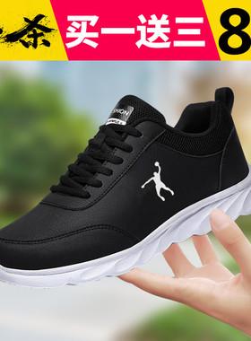 男士皮面防水运动鞋男春款秋季跑步鞋男休闲男鞋冬季防滑黑色鞋子