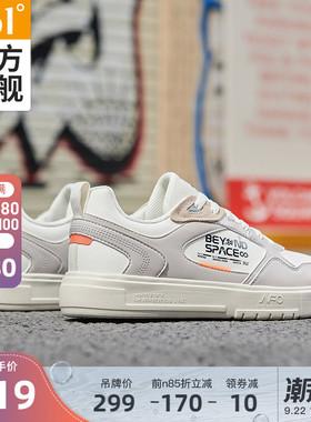 361男鞋运动鞋2021秋冬季新款休闲鞋韩版潮搭百搭鞋子板鞋男生
