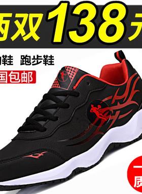 品牌男鞋2021新款秋冬季皮面运动鞋男正品跑步鞋学生透气休闲鞋子