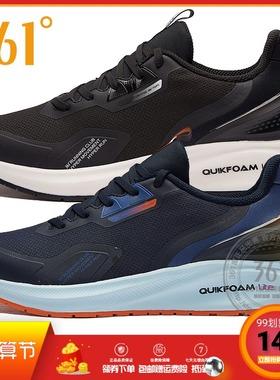 361男鞋运动鞋2020冬季新款轻便透气Q弹跑鞋休闲防滑橡胶跑步鞋