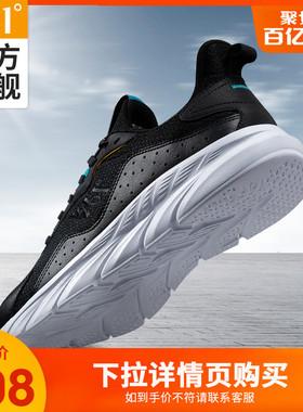361男鞋运动鞋2020秋冬季新款轻便减震跑鞋361度休闲鞋跑步鞋男士