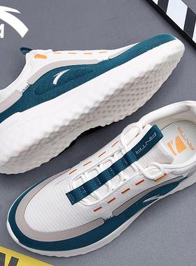 安踏运动鞋男鞋品牌正品2021年秋季新款网面撞色潮流冬季跑步鞋子
