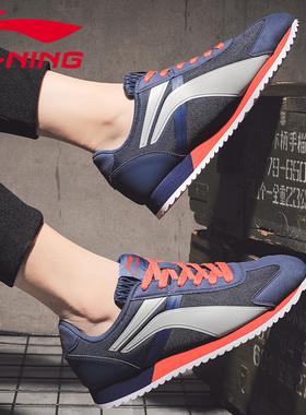 李宁男鞋2021冬季新款休闲鞋运动鞋板鞋学生复古阿甘鞋潮AGCP337