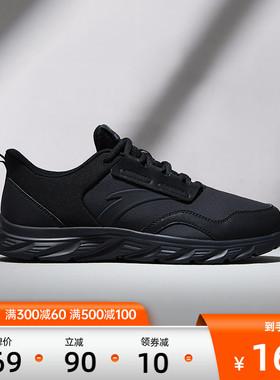 安踏男鞋跑步鞋2021秋冬季新款品牌正品鞋子休闲皮面防水运动鞋男
