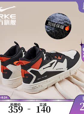 鸿星尔克男鞋高帮板鞋2021冬季新款加绒保暖鞋子厚底潮休闲运动鞋