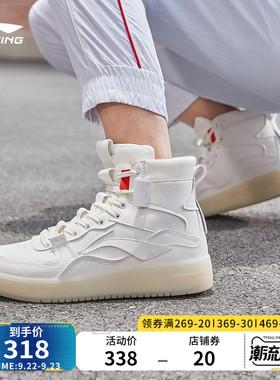 李宁高帮板鞋男鞋2020冬季保暖男士运动鞋旗舰官网鞋子休闲鞋男