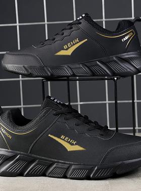 品牌国货秋冬季男士皮面防水运动鞋子防滑休闲鞋轻便耐磨新款男鞋