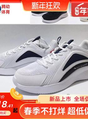 2019冬季新款安踏轻质跑步鞋男鞋休闲运动鞋111945519R