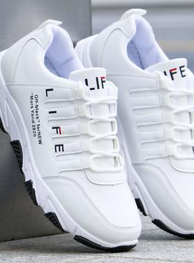 运动鞋男鞋冬季2019新款白色皮面防水秋季小白鞋学生休闲跑步鞋子
