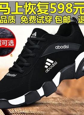 爱迪达斯男鞋冬季加绒棉鞋男士运动鞋2019新款旅游潮鞋保暖休闲跑