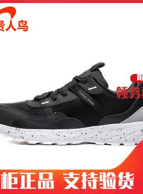 贵人鸟男鞋正品2019年冬季新款男士棉鞋休闲时尚保暖男鞋M95G17