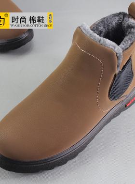新款2019冬季回力品牌男鞋加绒保暖男高帮户外休闲雪地靴时尚棉鞋