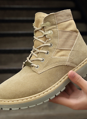 马丁靴男鞋冬季加绒中帮男士沙漠英伦风百搭潮流高帮大黄工装靴子
