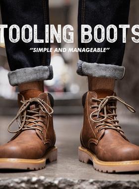马丁靴男高帮英伦风男鞋冬季加绒复古裂纹皮靴中帮百搭短靴工装靴