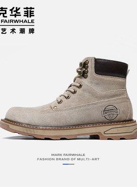 马克华菲马丁靴男高帮英伦风男鞋冬季加绒雪地靴子男士中帮工装靴
