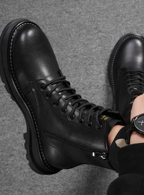 冬季马丁靴男高帮休闲皮鞋英伦风男鞋加绒男靴真皮靴子男士雪地靴
