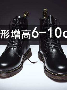 真皮马丁靴男高帮英伦内增高冬季皮靴中帮春秋工装大码加绒男鞋潮