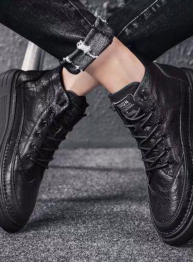 布洛克男鞋秋季高帮潮流男士皮鞋中帮短靴子英伦风冬季加绒马丁靴