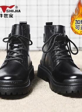 公牛世家马丁靴男潮冬季加绒真皮高帮男鞋英伦风男士中帮工装靴子