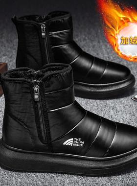 东北雪地靴男冬季棉靴羽绒男鞋加绒加厚保暖英伦男士马丁高帮棉鞋