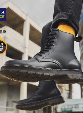 HLA/海澜之家男鞋冬季加绒马丁靴男英伦风黑色男士高帮工装男靴子