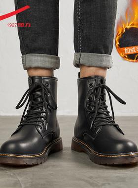 回力马丁靴男款英伦风男士工装靴子男高帮黑色皮靴冬季加绒男鞋潮