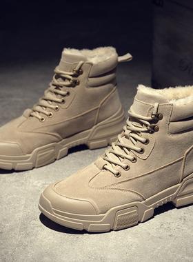冬季男鞋高帮马丁靴男士英伦风工装雪地男靴潮鞋加绒保暖棉鞋春秋