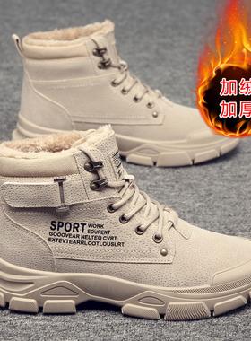 马丁靴男鞋秋季英伦风高帮工装大黄冬季男士加绒保暖加厚雪地棉鞋