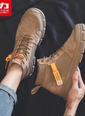 回力男鞋马丁靴男2021年新款潮鞋子冬季加绒款中高帮英伦风工装靴