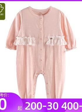拉比母婴旗舰店春季婴儿连体衣纯棉哈衣女宝宝新生儿满月衣服爬服