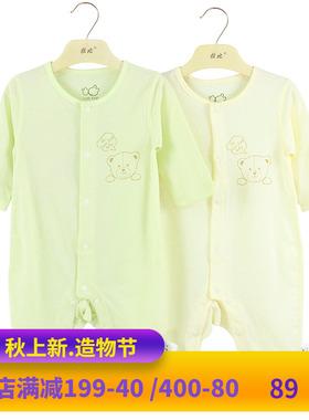 拉比母婴旗舰店婴儿连体衣夏季薄款新生儿哈衣超薄宝宝空调房睡衣