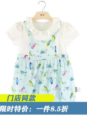 拉比母婴旗舰店婴儿短袖连体衣女宝宝假两件爬服外出哈衣婴儿夏装