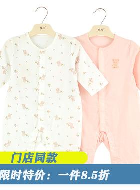 拉比母婴旗舰店婴儿哈衣夏薄款新生儿长袖连体衣纱布空调服睡衣薄